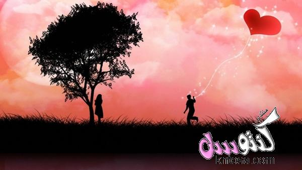 اقوى الصور رومانسية.اجمل الصور الحب.صورحب.اجمل الصور الرومانسية للعاشقين.صوررومانسية للمتزوجين kntosa.com_08_18_153