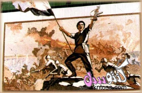 أجمل صور وبوستات عن حرب اكتوبر 1973,صور اجمل الصور عن حرب اكتوبر,بوستات عن حرب اكتوبر,صور حرب اكتوبر kntosa.com_08_18_153