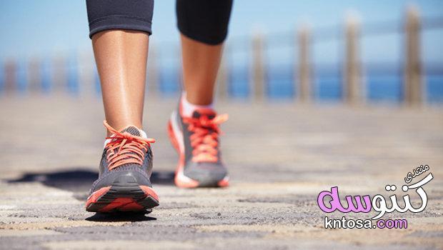 فوائد المشى نصف ساعة يوميا,فوائد المشي في الصباح,فوائد المشي للبشره,فوائد رياضة,المشي للبطن kntosa.com_08_19_154