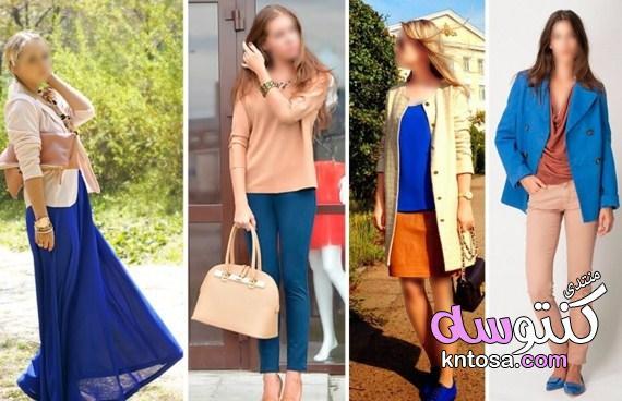 تنسيق اللون البيج في الملابس,الالوان التي تناسب اللون البني في الملابس,اللون البيج وش يناسبه kntosa.com_08_19_155