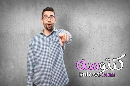 10 عادات سيئة تحول بينك وبين الثراء ابتعدى عنها kntosa.com_08_19_156
