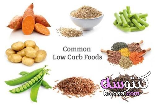 جدول نسبة الكربوهيدرات في الاطعمة,قائمة بالأطعمة قليلة الكربوهيدرات, الاطعمه التي تحتوي على كربوهيد kntosa.com_08_19_156
