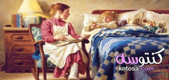 حواديت مشهورة kntosa.com_08_20_159