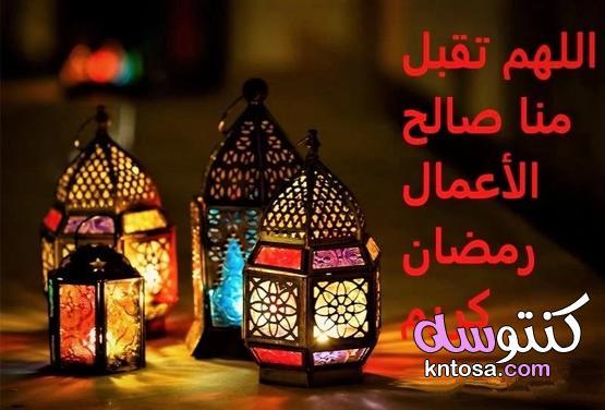 أحدث رسائل واتس آب لشهر رمضان المبارك 1442هـ للأحباب والأهل والأصدقاء