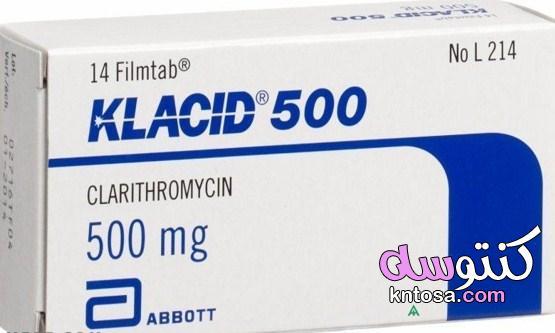 دواء كلاسيد مضاد حيوي لعلاج الالتهابات kntosa.com_08_21_161