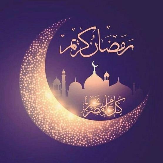 عبارات رمضانية قصيرة 2021 اجمل صور تهنئة kntosa.com_08_21_161