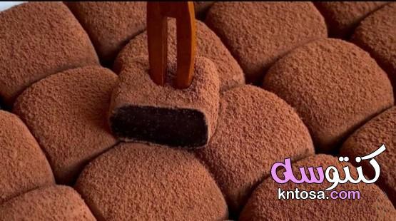 طريقة عمل ترافل الشوكولاتة بالحليب المكثف بكل سهولة وبألذ شوكولاتة أحلى من الجاهزة kntosa.com_08_21_162