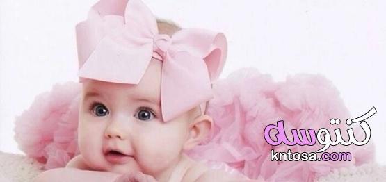 أحلى 45 اسماء بنات تبدأ بحرف الشين kntosa.com_08_21_162