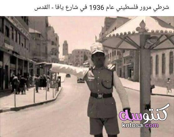 بالصور من أجمل المدن العربية فلسطين القديمة kntosa.com_08_21_162