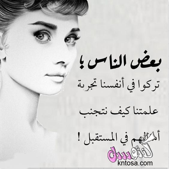 كلام في الحب والعشق والغرام قصيره فيس بوك حالات فيس بوك حب وعشق