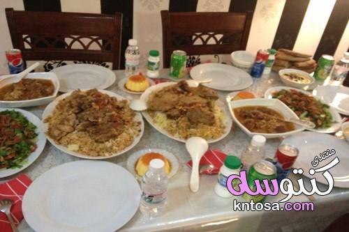 إتيكيت العزومات فى رمضان,قواعد العزومات فى رمضان,طرق التعامل فى عزومات رمضان kntosa.com_09_19_155