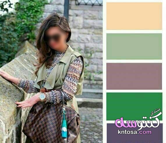 تنسيق الالوان للملابس,تنسيق الالوان مع بعضها,تنسيق الوان الملابس للنساء بالصور,كيفية تنسيق الالوان kntosa.com_09_19_155