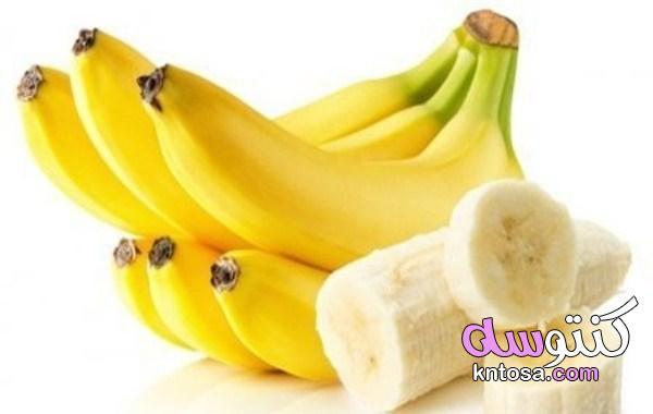 طريقة عمل كيكة الموز،تحضير كيكة الموز،مكونات كيكة الموز،كيكة الموز اللذيذة،كيك الموز بالكراميل kntosa.com_09_19_156