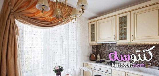 نختار الستائر للمطبخ,اشيك ستائر المطبخ 2019,ستائر مطبخ ايكيا,ستائر للمطبخ روعه,احلى ستارة مطبخ kntosa.com_09_19_156