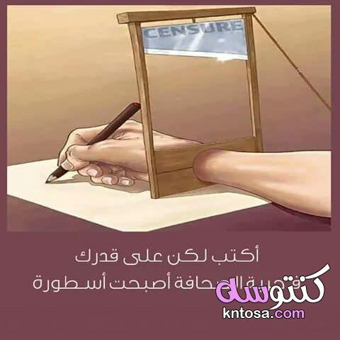 الواقع المؤلم في صور,كلمات مؤلمة جدا,خواطر مؤلمه وحزينه,اجمل الصور الحزينة مع العبارات,صورحزينه kntosa.com_09_19_157