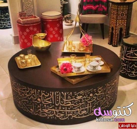 ديكورات اسلامية للمنازل,تصاميم ديكورات,ديكور اسلامي للمنازل,تصميمات ديكور ذات طابع عربي kntosa.com_09_19_157
