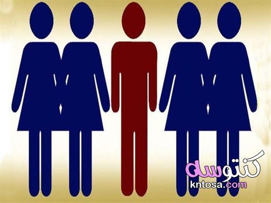 الدول التى تمنع تعدد الزوجات kntosa.com_09_20_158