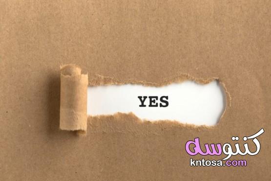 كلمة نعم بكل لغات العالم kntosa.com_09_21_161