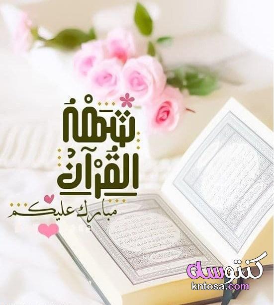 صور رمضان جديدة 2021 واجمل رسائل رمضانية kntosa.com_09_21_161