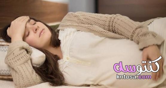6 أمراض خطيرة تهدد الصحة أثناء الحمل kntosa.com_09_21_161