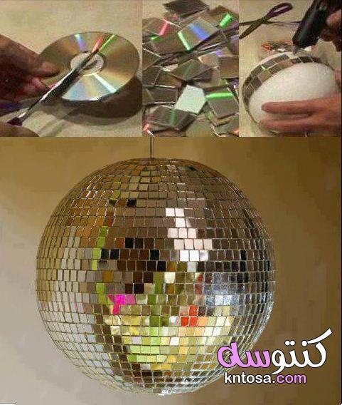 كيفية صنع كرة ديسكو من الأقراص،كرة ديسكو محلية الصنع kntosa.com_09_21_162