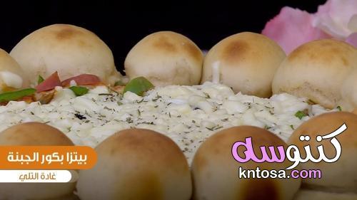 أكلات مناسبة لليلة الحنة،حنة العروسة | «منيو» مقبلات وحلويات kntosa.com_09_21_163