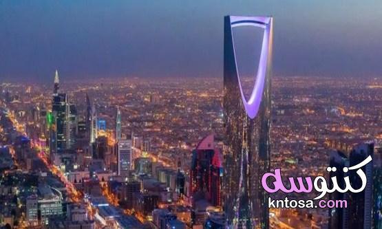مدينة الرياض السعودية واهم المعلومات عنها