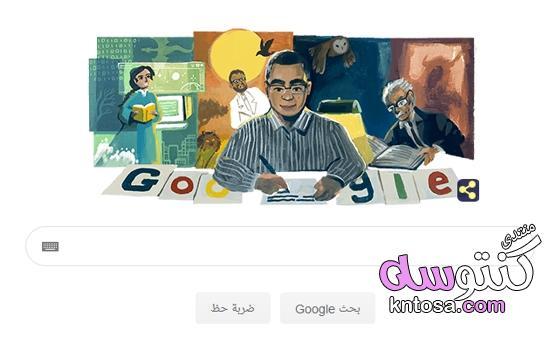 جوجل يحتفل بذكرى57 لميلاد الكاتب الراحل أحمد خالد توفيق kntosa.com_10_19_156