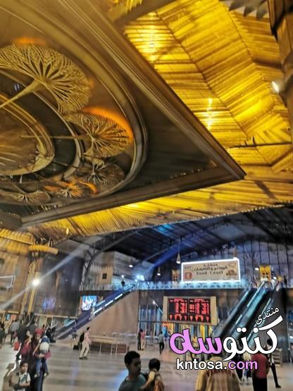 من تصويرى داخل محطة رمسيس,محطة رمسيس الان,صور محطة مصر ,اجمل محطة فى العالم2020 kntosa.com_10_19_156