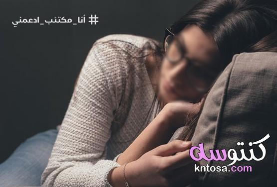 الاكتئاب عند المراهقين كيف تتغلبين عليه , اعراض الحالة النفسية عند المراهقين kntosa.com_10_19_156