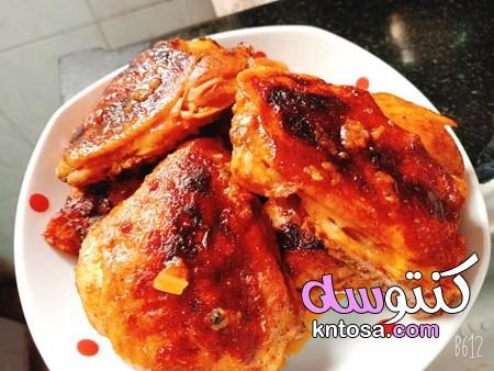 صينية دجاج بالبطاطس والطماطم،طريقه عمل فراخ بالبطاطس بطريقه جديده،طريقة جديدة لعمل البطاطس بالفراخ kntosa.com_10_19_157
