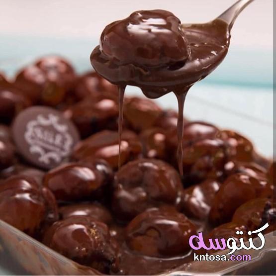 طريقة عمل شوكولا محشي، وصفة شوكولا محشي سهلة،محشي شيكولاته kntosa.com_10_21_161