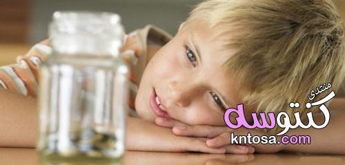 مصروف الطفل ودوره في بناء شخصية الطفل، دور مصروف الطفل في بناء شخصيته kntosa.com_11_19_156