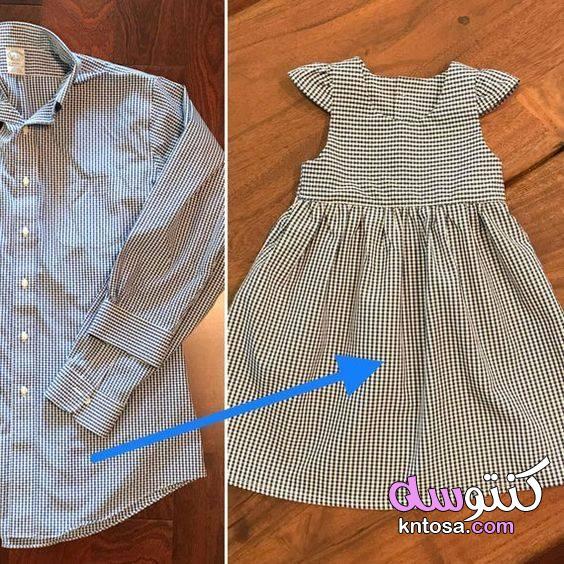 اعادة تدوير الملابس القديمة,اعادة تدوير الملابس القديمة للاطفال,اعيدي تدوير ملابس زوجك القديمة kntosa.com_11_19_156