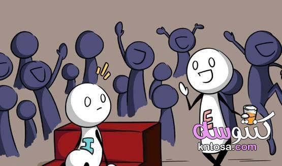 الشخصية الانبساطية.. عندما تبدو الانطوائية أشبه بالجنون kntosa.com_11_21_161