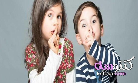 كيف اجعل اطفالي هادئين kntosa.com_11_21_162