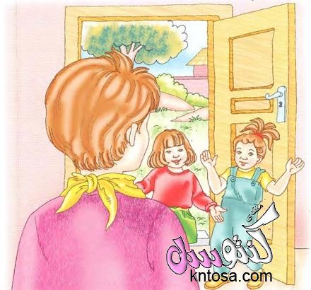 حدوته البنت المغرورة للاطفال,قصة والدة البنوتة هالة بالصور,حكاية الام الحنونه,قصة ام هالة المصورة kntosa.com_12_18_153