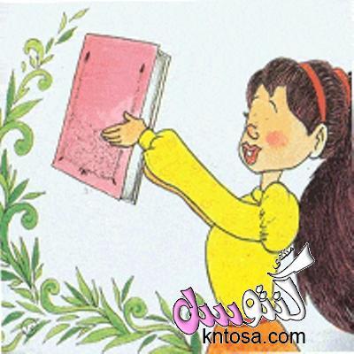 قصة دينية لتعليم الأطفال,قصة ذلك هو الفوز العظيم للاطفال رائعة بالصور kntosa.com_12_18_153