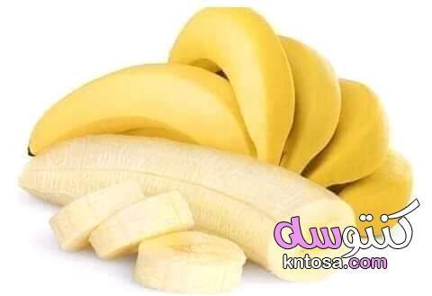 فوائد الموز للجسم،فوائد الموز الصحية وقيمته الغذائية،فوائد الموز المذهلة للجسم