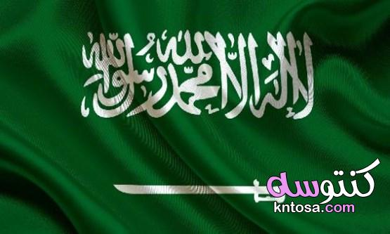 عدد سكان دول الخليج kntosa.com_12_20_158