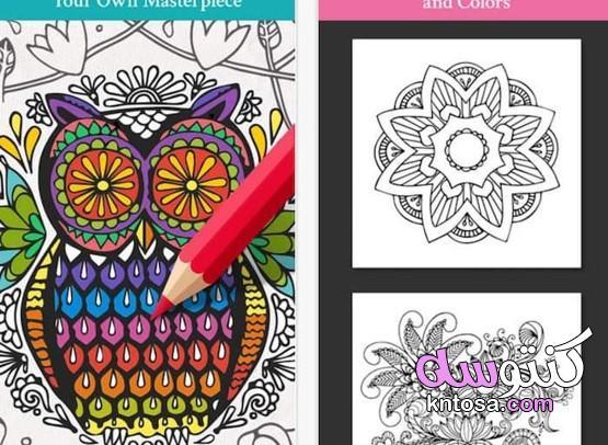 تطبيقات تلوين الرسومات للكبار kntosa.com_12_20_158
