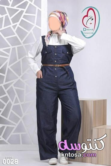 ملابس خروج للبنات المحجبات بناطيل،ارقى ملابس محجبات 2021 - منتدى كنتوسه kntosa.com_12_20_159