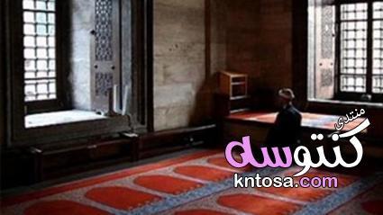 بشرى من رسول الله لكل شخص يصلي قبل العصر أربع ركعات kntosa.com_13_19_155