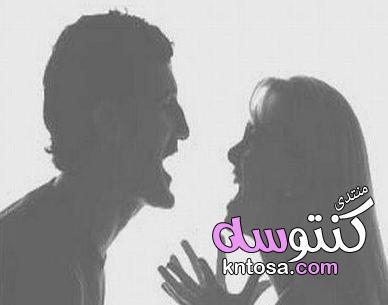 اتيكيت تعامل الرجل مع المرأة,اتيكيت الزوجه الذكيه,التعامل مع الزوج البخيل kntosa.com_13_19_155