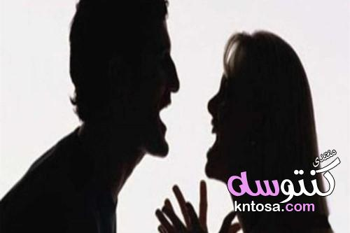 كيفية التعامل مع الزوج الذي يخاصم زوجته كثيرا وينتظرها تصالحه دوما kntosa.com_13_19_155