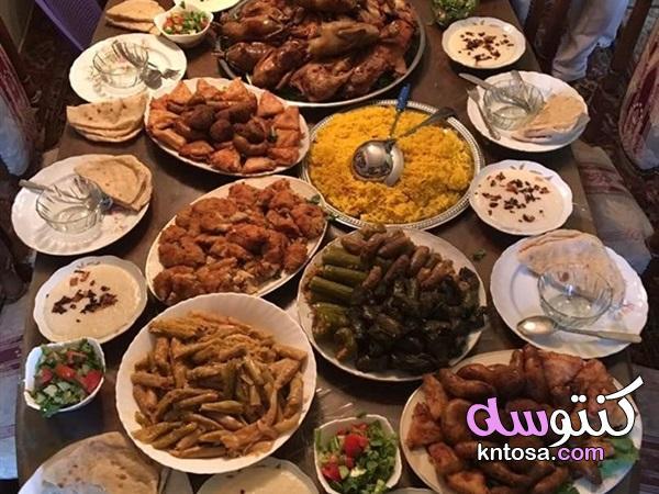 تعرف على اتيكيت العزومات فى العيد.. kntosa.com_13_19_156