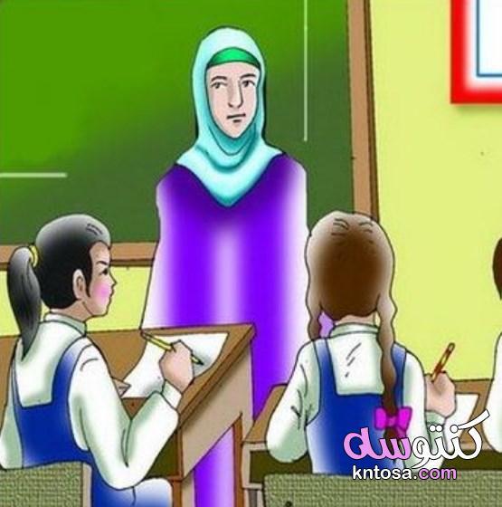 عبارات شكر للمعلمة بالانجليزي مترجمة بالعربي قصيرة و سهلة، ،أرق العبارات للتعبير عن شكرك للمعلمة كلم kntosa.com_13_19_157