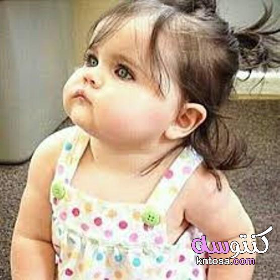 اطفال قمرات صور اطفال كيوت بيبيهات صغار اطفال عسلات احلى صور اطفال 2020 اطفال kntosa.com_13_19_157