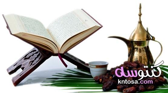 من أخطاء الصائمين أخطاء في قراءة القرآن kntosa.com_13_19_157