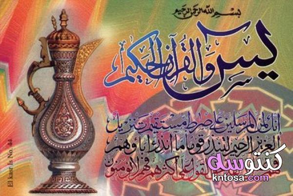 من هم الرسل الثلاثة المذكورين في سورة يس kntosa.com_13_19_157